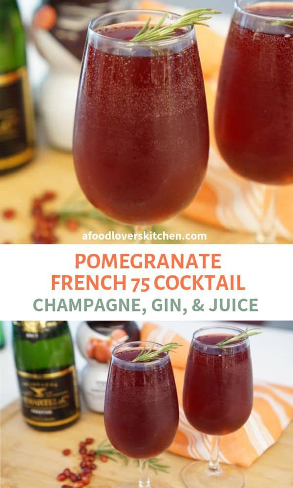 Pomegranate French 75 cocktail